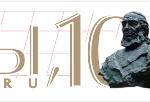 логотип правды 10