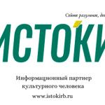 logo_istoki-rb