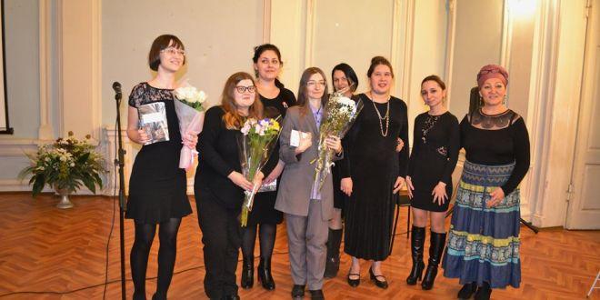 О презентации книги Елены Тарасенко «Многоголосие»