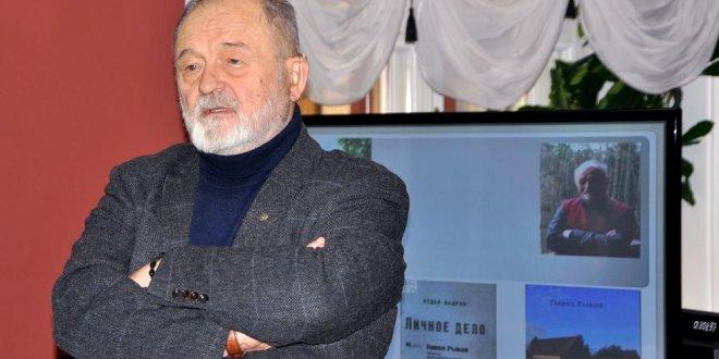Творческая встреча с Павлом Рыковым