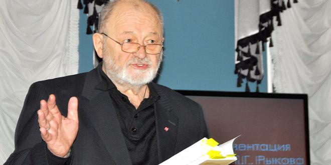У Павла Рыкова случились «Скоморошины»