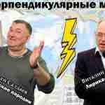 Плакат Салдаев Молчанов - копия