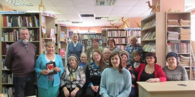 В Подгородней Покровке прошла встреча литераторов с читателями