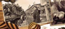 Первый Международный литературный конкурс «Линия фронта»