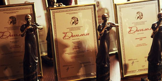 20 апреля завершается приём работ на соискание Всероссийской литературной Пушкинской премии «Капитанская дочка» (во второй номинации)