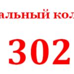РКЦ - копия