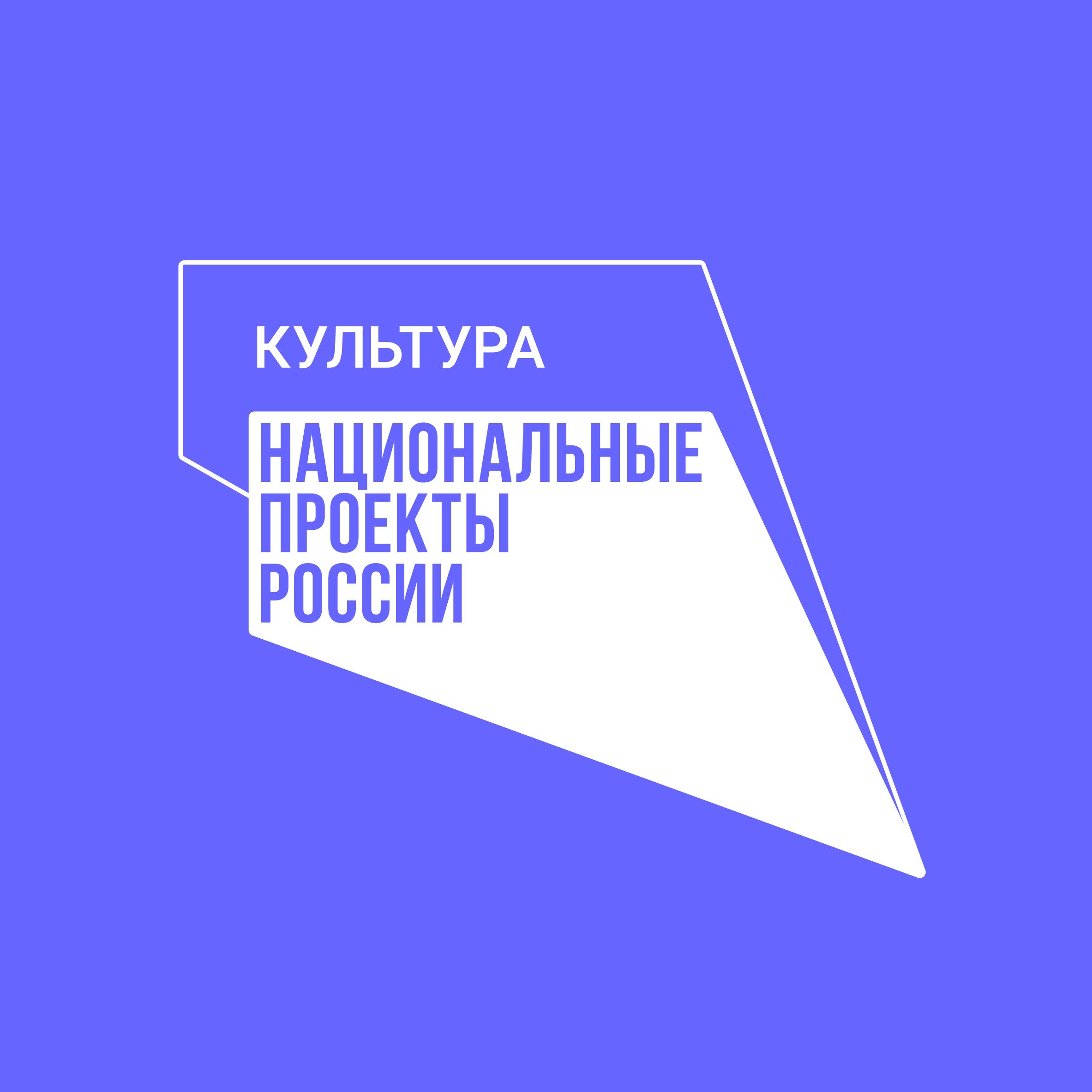 Сайт КУЛЬТУРА ОРЕНБУРЖЬЯ