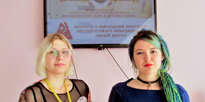 Традиционная современность Аксакова…