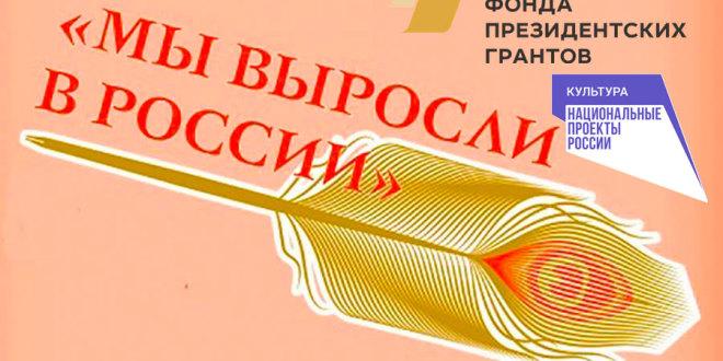 Восьмой Всероссийский…