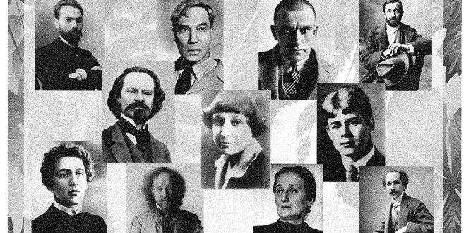 Модернизм современной культуры России