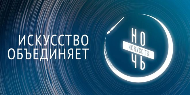 В «Ночь искусств» состоится вручение губернаторских премий «Оренбургская лира» и «Лучшая актёрская работа»