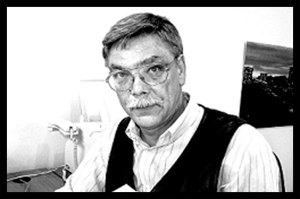 Игорь Александрович Бехтерев