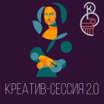 kreativ_session
