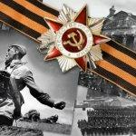 1 war