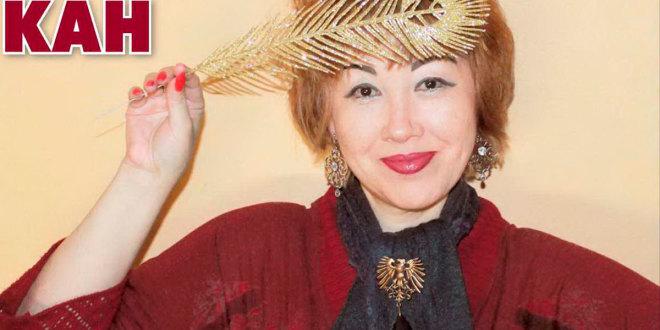 Поэтесса Диана Кан о Поэзии, Слове и цифре