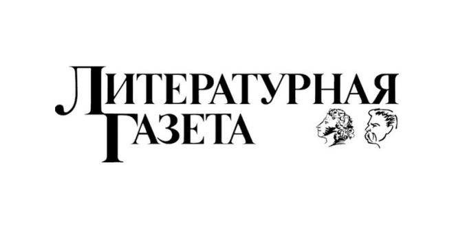 Внимание, подписка на «Литературную газету»!