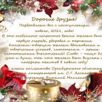 2021_Новый год