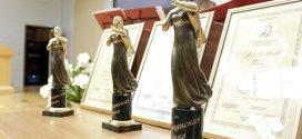 Приём работ на соискание Всероссийской литературной Пушкинской премии «Капитанская дочка» (во второй номинации)