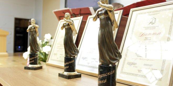 Начинаем приём работ на соискание Всероссийской литературной Пушкинской премии «Капитанская дочка» (во второй номинации)