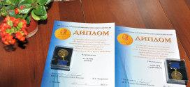 Литературная распаковка. Медали И.А. Бунина членам ЛИТО им. С.Т. Аксакова