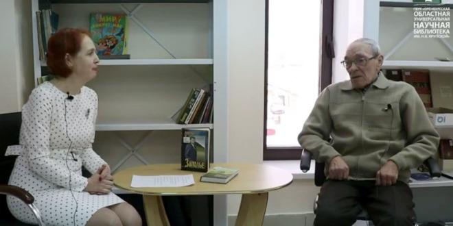 Онлайн-встреча с оренбургским прозаиком Петром Красновым
