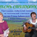 Кубаевска-преза_1