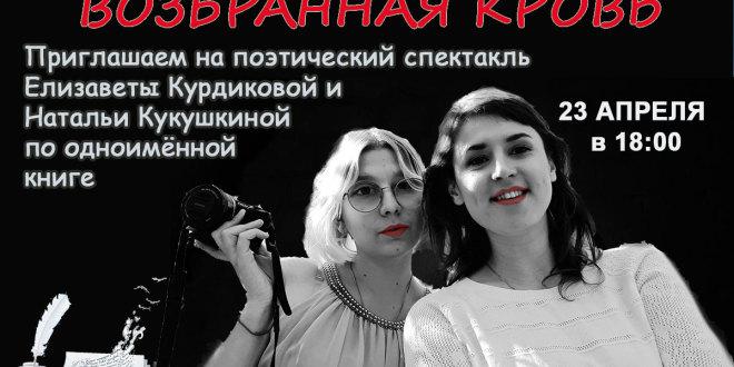 Курдикова_преза_5_1