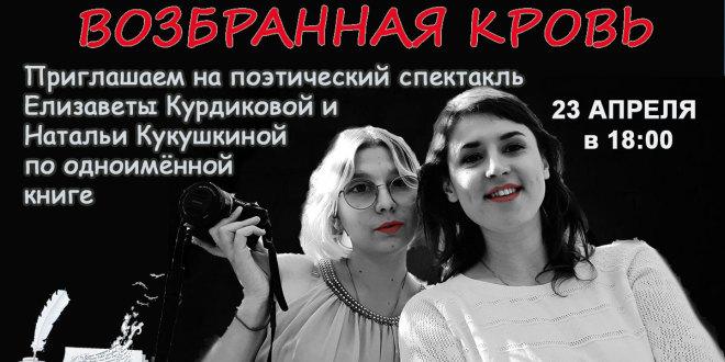 Курдикова_преза_6