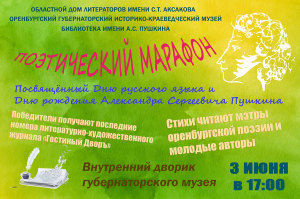 piit_marafon