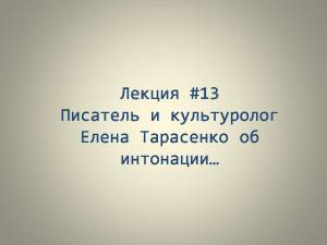 КЯ 13_2