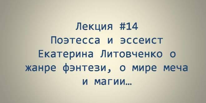 КЯ 13_21