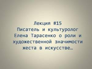 КЯ 15_1