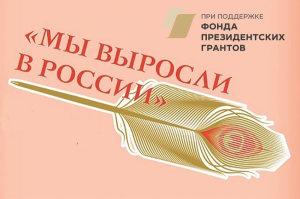 Logo_preza