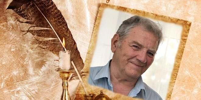 Рандеву с писателем. Онлайн-встреча с поэтом Валерием Кузнецовым