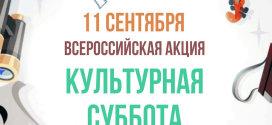 Осенний гербарий от оренбургских поэтов