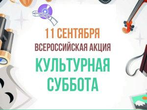 kult_sata
